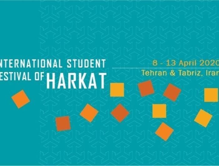 Call for International Student Festival of Harkat 2020