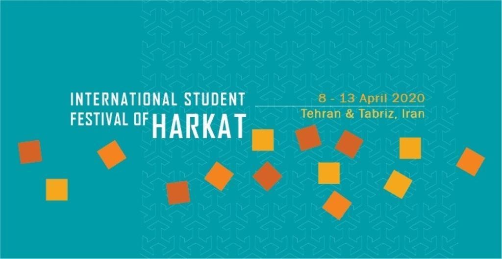Call for International Student Festival of Harkat 2020