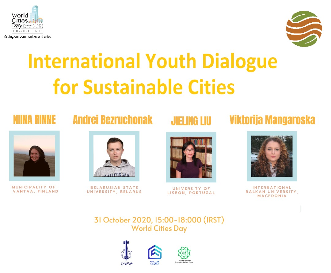 International Youth Dialogue for Sustainable Cities on the occasion of World Cities Day 2020