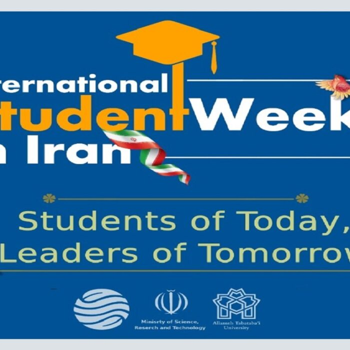 Call for International Student Week in Iran 2021