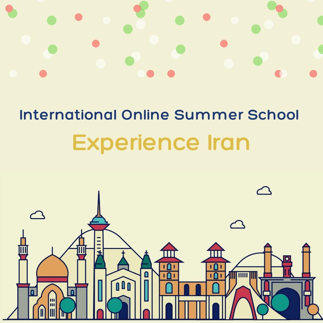 "International Online Summer School ""Experience Iran"" 2021"
