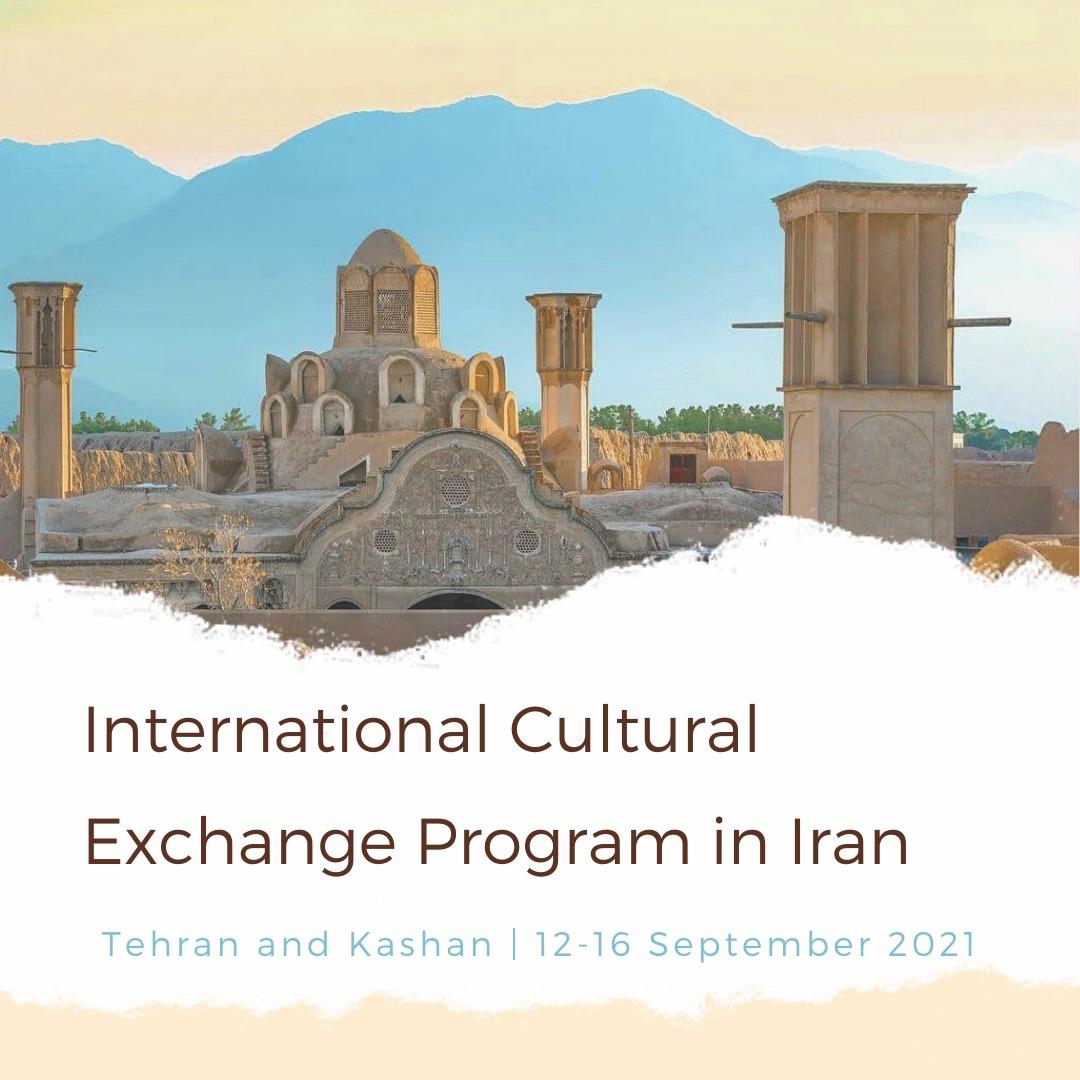 International Cultural Exchange Program in Iran