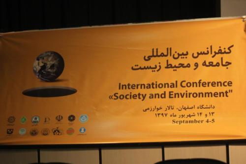 International Conference on Society and Environment