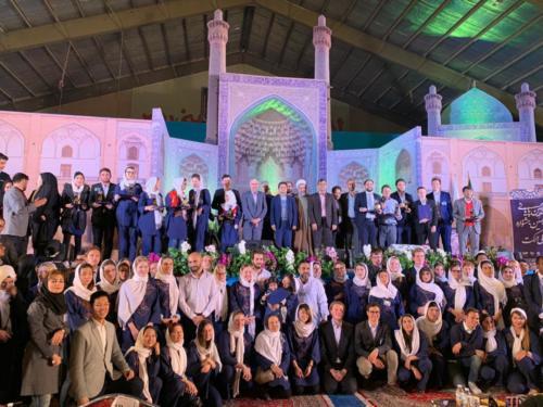 International Festival of Harkat