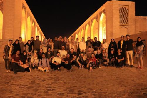 International Summer School on Educating for a Sustainable Environment